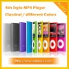 1.8 inch 4th Gen Style MP4 Player