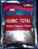 Potassium Humate-Humic Total Fertilizer