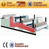 MH-1575/MH-2200 Craft Paper Slitting Machine