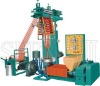 SJ-B Two-color film Extruder Machine