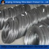 cold drawing steel wire / low carbon / mild steel wire