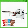 Automatic weighing chocolate packaging machine manufacturing