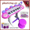 Children electronic organ toys with microphone MEZ107987