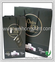 Paper packing bag