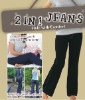 2 IN 1 JEANS