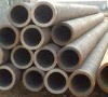 ASTM A333 GR.7 Low Temperature Pipe