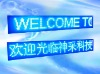 TP7.62-B-8   102*16*4cm led message board