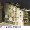 Supplying impact crusher of series PF-I