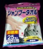 pet wet wipes for cat