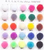 One-colour Pompons