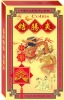 Chinese Moxibustion     Colitis Moxibustion &Diarrhea Moxibustion