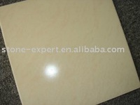 Yellow Ceremic tile,ceramic tile