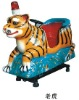rider ride on toy tiger shape with LED light kiddie riders Power rider playground equipment ride on horse toy pony