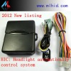 2012 new product Intelligent auto headlight automatically control system HIC electronic control gear for xenon light bulbs
