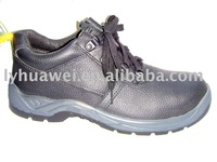 steel toe safety shoes-hw3002