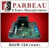 8 Years Factory sale Generator AVR 12A Universal for 100KW Brushless Generator