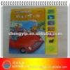 sound pad /sound box/music box for children book