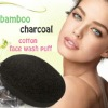 Soft and relax oil absorbing paper / oil absorbing facial tissue