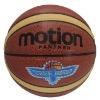 PU Basketball