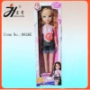 Nice baby toys cheap 18 inch music doll