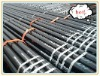 new hot rolled 304 Stainless Steel tube