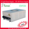 2012 new model elight power source for hair removal
