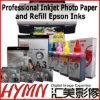 Refill Inks for professional photo printing