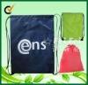 Polyester string back pack 2012 school bag