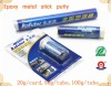 Kafuter- General Purpose Epoxy Putty & Metal Stick Putty for Pipes/Pumps Repairing