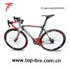 Hot selling ISP DI2 complete carbon road bike-- B-LIGHTNING5600(826S)
