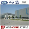Prefab steel structure factory