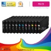 Ink Cartridge for PIXMA PRO-1 Photo Printer