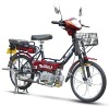 35CC MOPED MOTOR BIKE XCL35-2