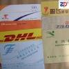 DHL express envelope