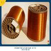 super enameled aluminum magnet wire for motors