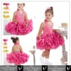 23314 Cupcake Flower Girl Dresses