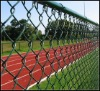 Welded Yard Wire Mesh Fence