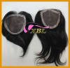 lace closure piece, strong and durable 1208