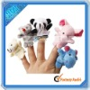 Hot Sale 10pcs Cute Animal Style Mini Plush Toy Doll (W8003)
