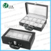 HX-S104,Faux-leather black Watches Box, watch presentation boxes