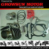 gy6 performance parts of 100cc cylinder kits