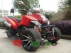 250cc 3 wheels racing atv