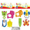 Cute animal shape ABS baby rattle