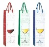 Elegant design for wine paper bag