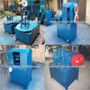 High quality used tire shredder in rubber