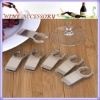 Wine gift set steel plate clips