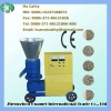 CE small wood pelletizer machine made in China 0086 15237108072