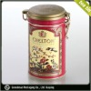 tea storage metal tins