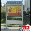 Solar Powered Standing Light Box