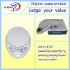 Kitchen balance JR- WH-BOS 5kg*1g